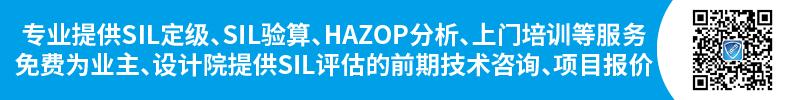 aqjs-banner