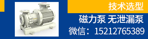 安徽江南泵阀,0563-5090136