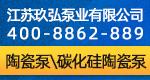玖弘工程师咨询,400-8862-889
